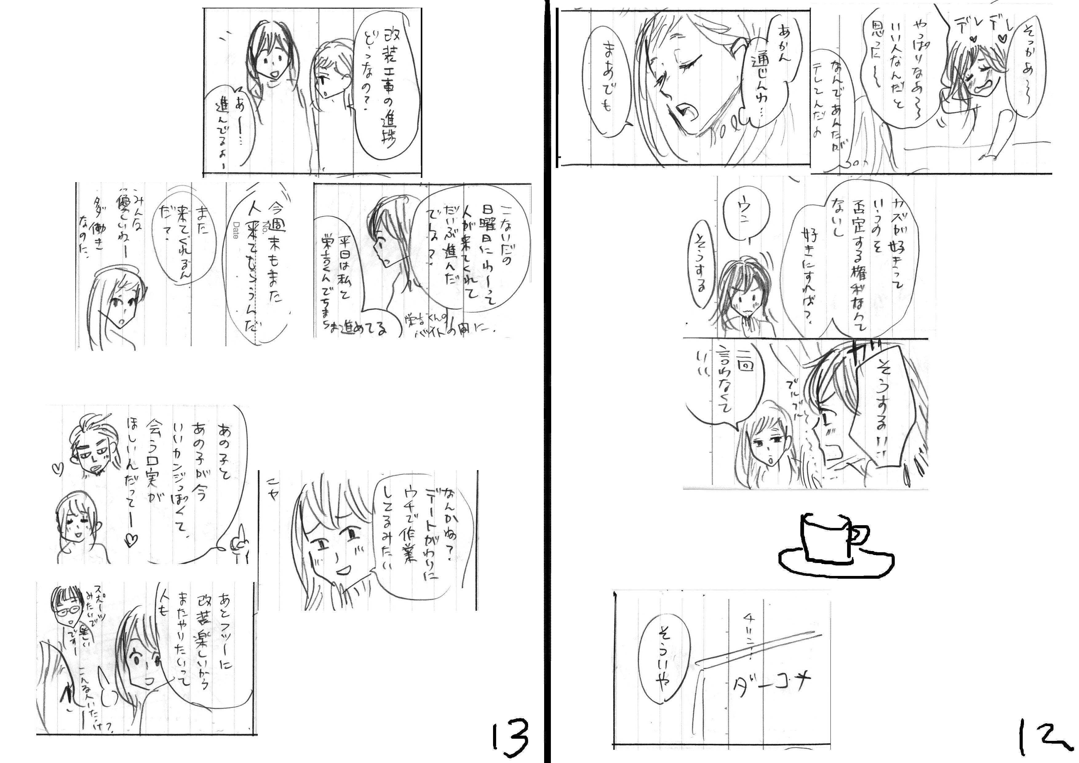 06_ny_name3.jpg