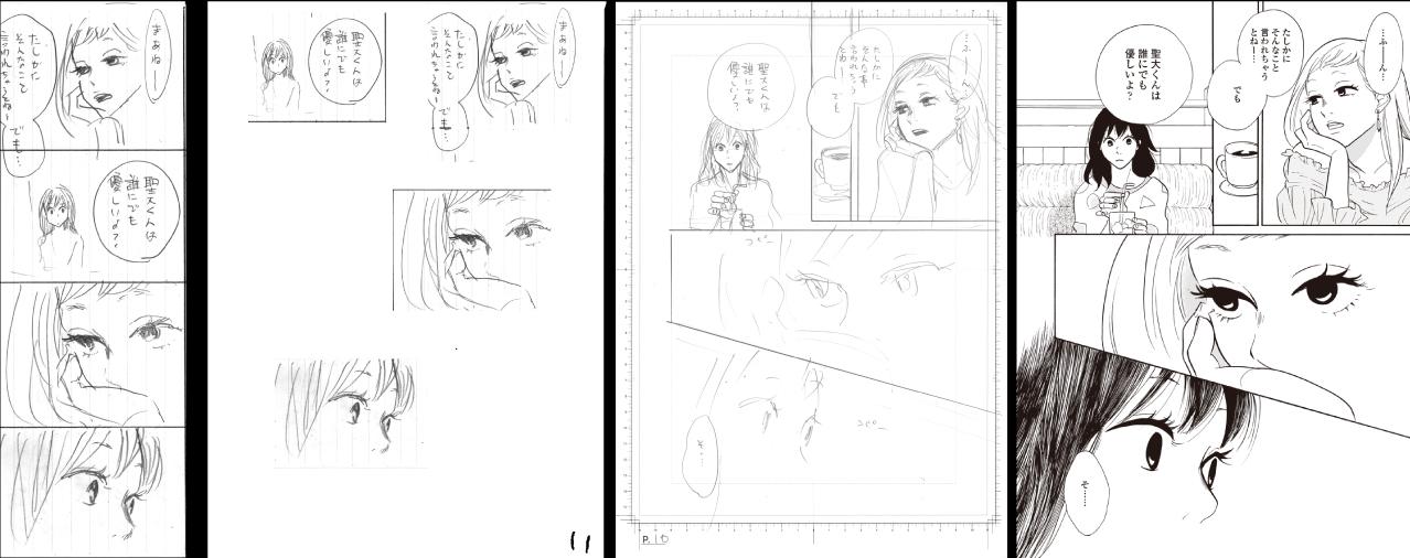 07_ny_kurabe.jpg
