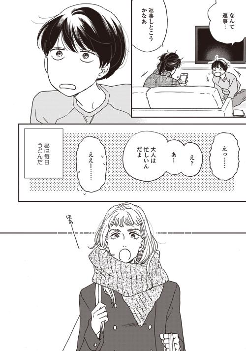 15_ny_ikokuyokosen.jpg