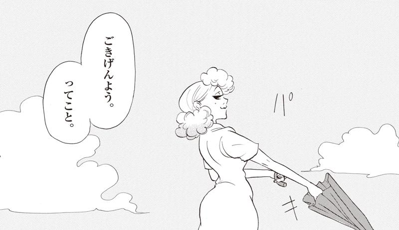 Qbe5_11kawai.jpg
