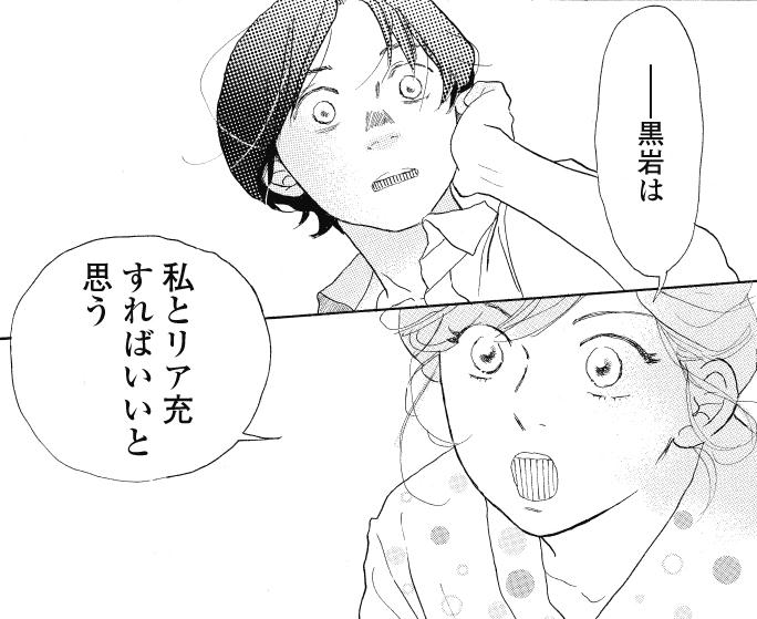chugaku_5.jpg