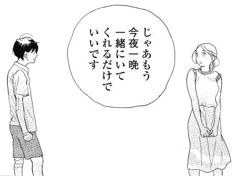 chugaku_7.jpg