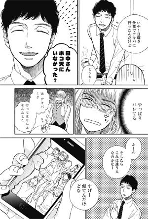 idol_001.jpg