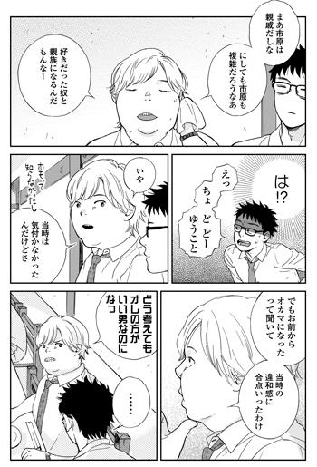 kare_002.jpg