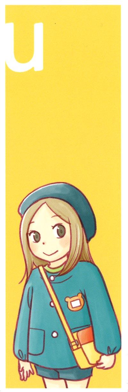 new_usadoro1_shiori.jpg