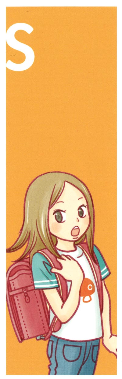 new_usadoro2_shiori.jpg