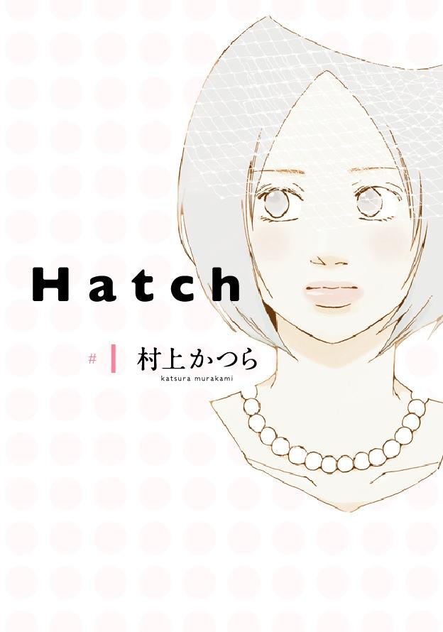 01_cover_hatch1.jpg