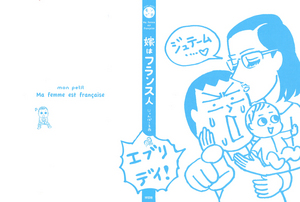 02monpitti_cover_shita.jpg
