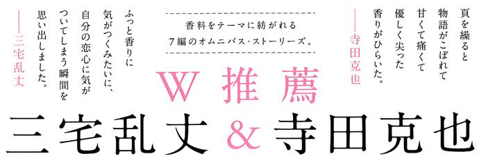 06_nioeba_obi.jpg