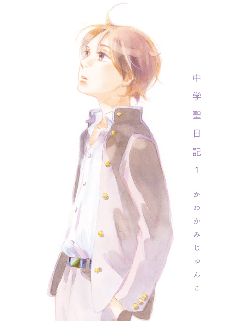 chugakusei_1.jpg