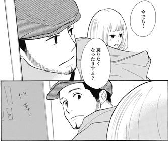 fukyou8.jpg