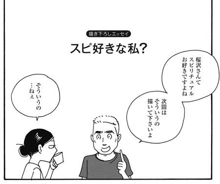 kiminoiru_8.jpg