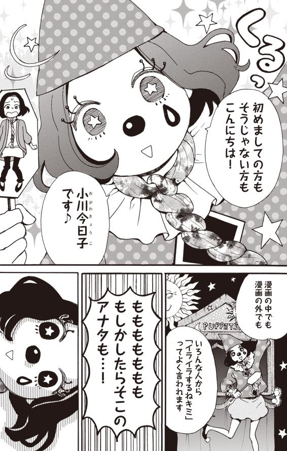 kimisumi1_05kyodoko2.jpg