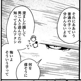 kogure_sp.jpg