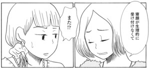 konna_manga5.jpg