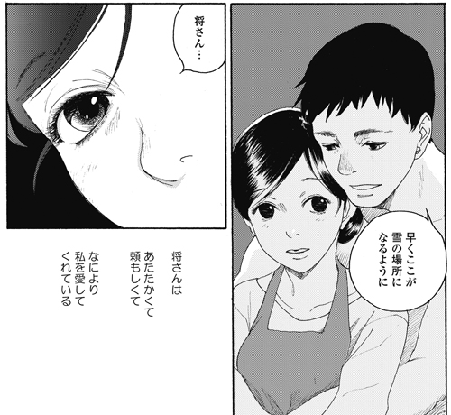 michiyuki_01.jpg