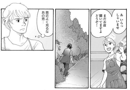 michiyuki_04.jpg