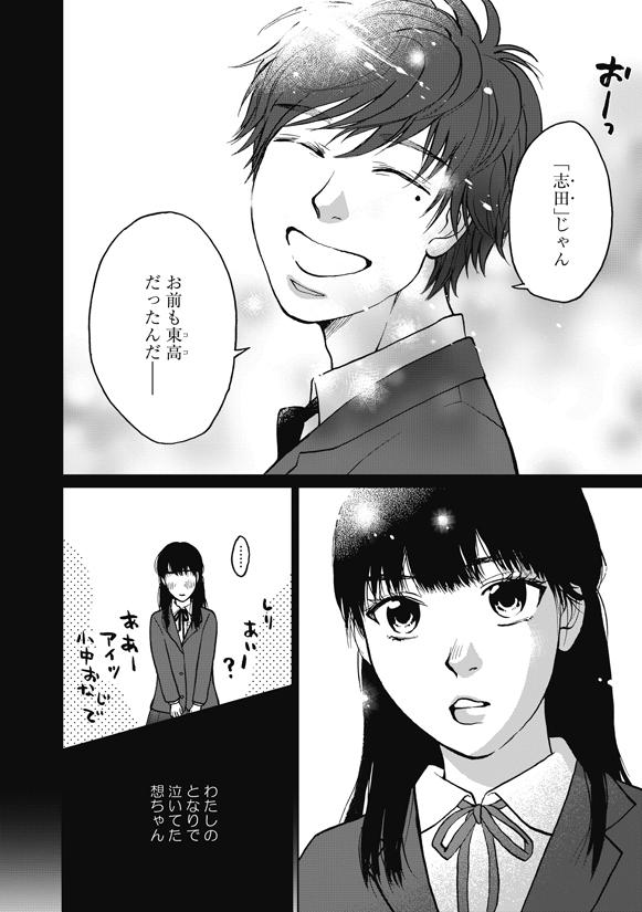 natsufuku_ill1.jpg