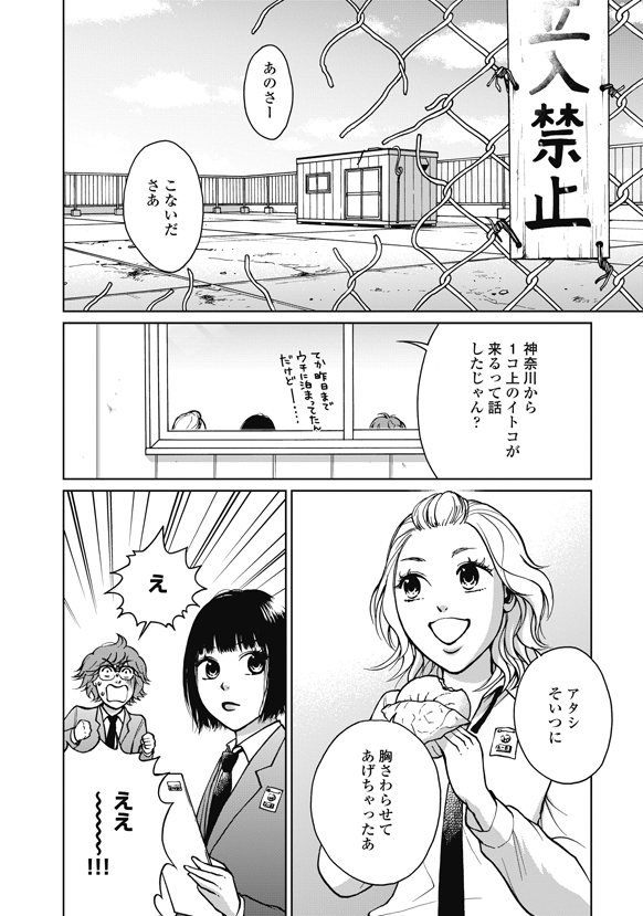 natsufuku_ill3.jpg