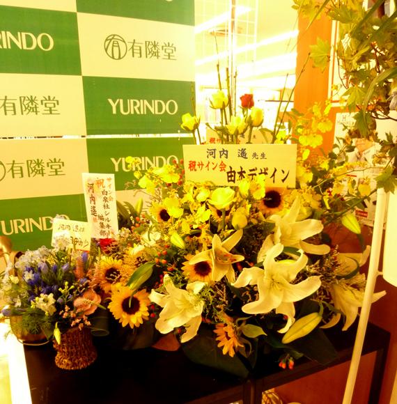 natu3_flower.jpg
