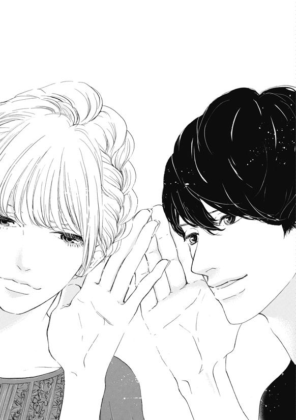 nijinomusume_ill1.jpg
