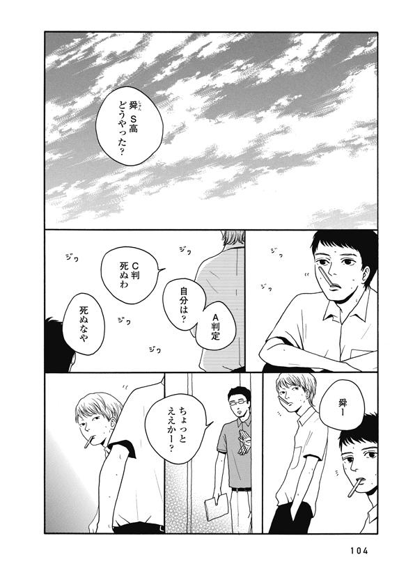 nijinomusume_ill11.jpg