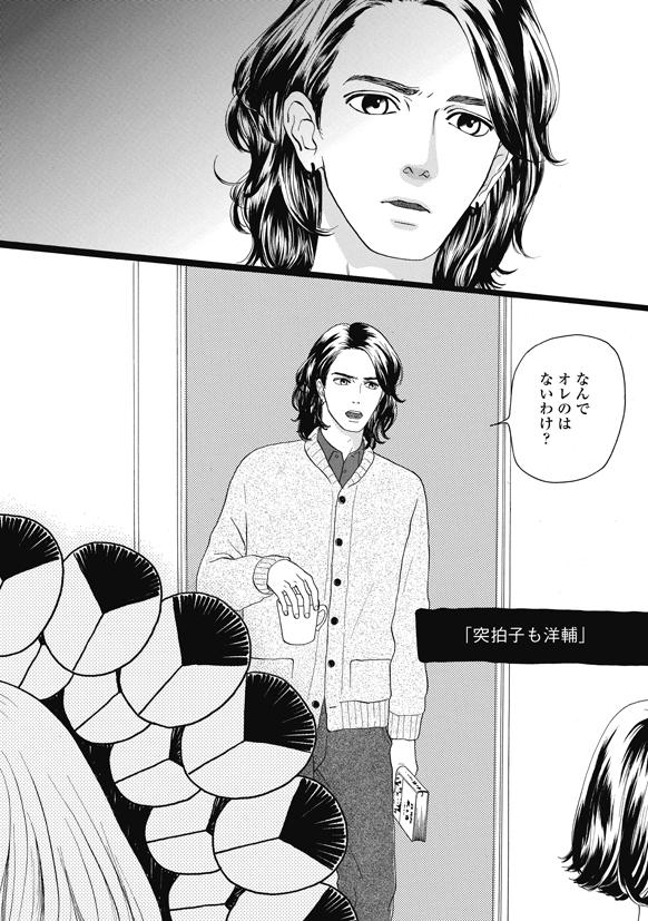 nijinomusume_ill7.jpg