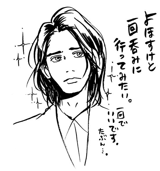 nijinomusume_obi.jpg