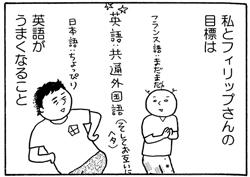 pari7-2004_04.jpg