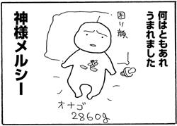 pari7-2005_02.jpg