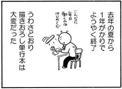 pari7-2007_04.jpg