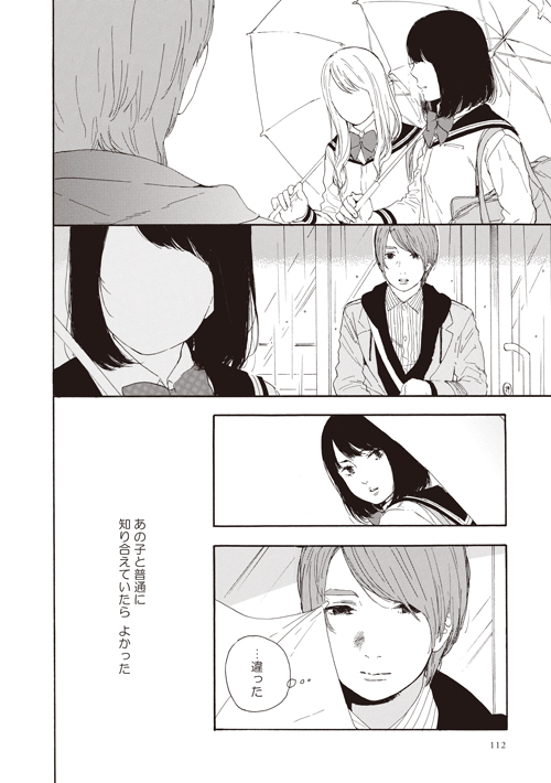 riku_2.jpg