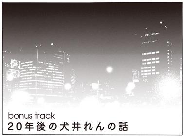 river_honmon2.jpg