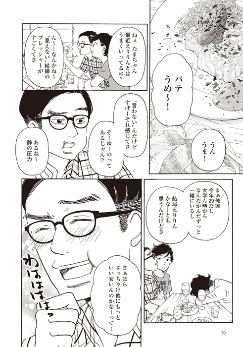 sayonara_08.jpg