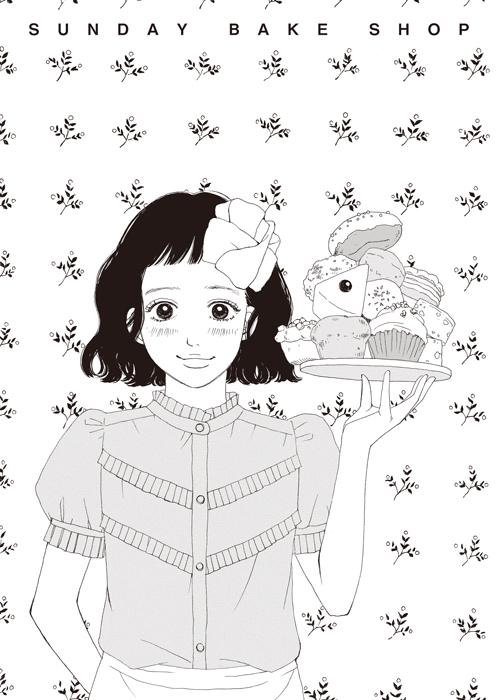 sayonara_09.jpg