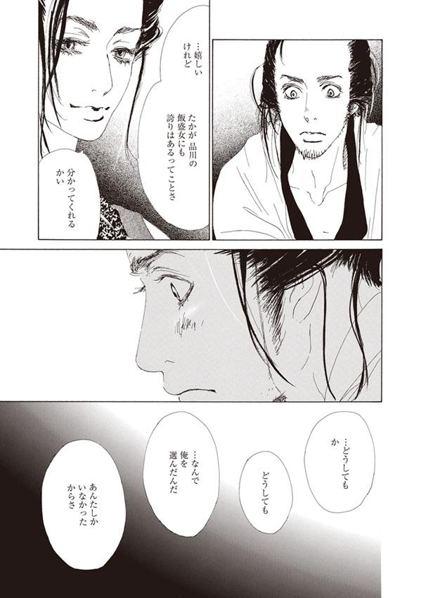 shinagawa_ill1.jpg