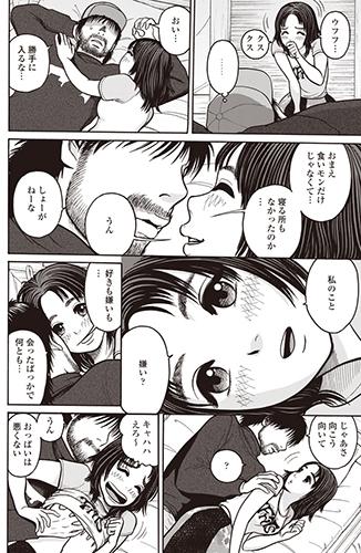 shitsuren_5-.jpg