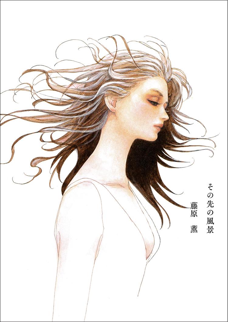 sonosaki_cover1.jpg